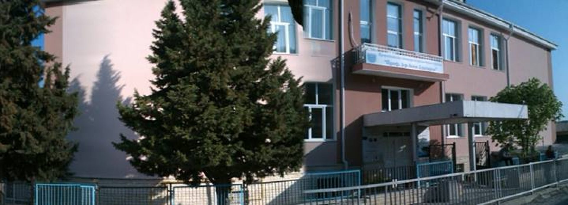 """Професионална гимназия по икономика и туризъм """"Проф. д-р Асен Златаров"""""""